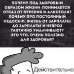 Рисунок профиля (Павел Чиканов)